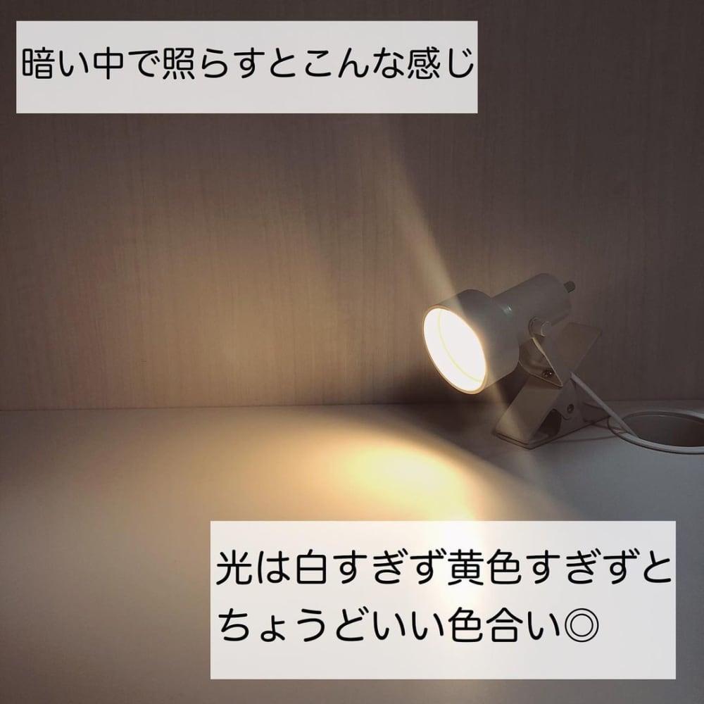 無印良品の「LEDクリップライト」