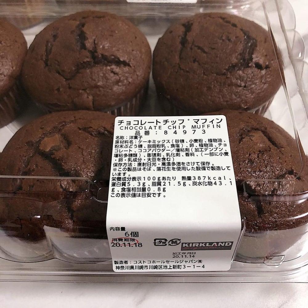 コストコのチョコレートチップマフィンの写真