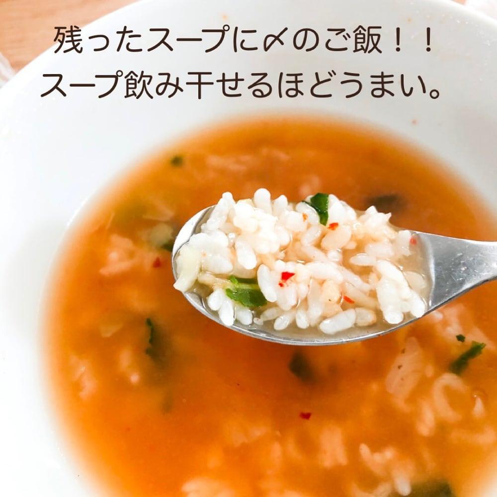 業務スーパーのカムジャ麺