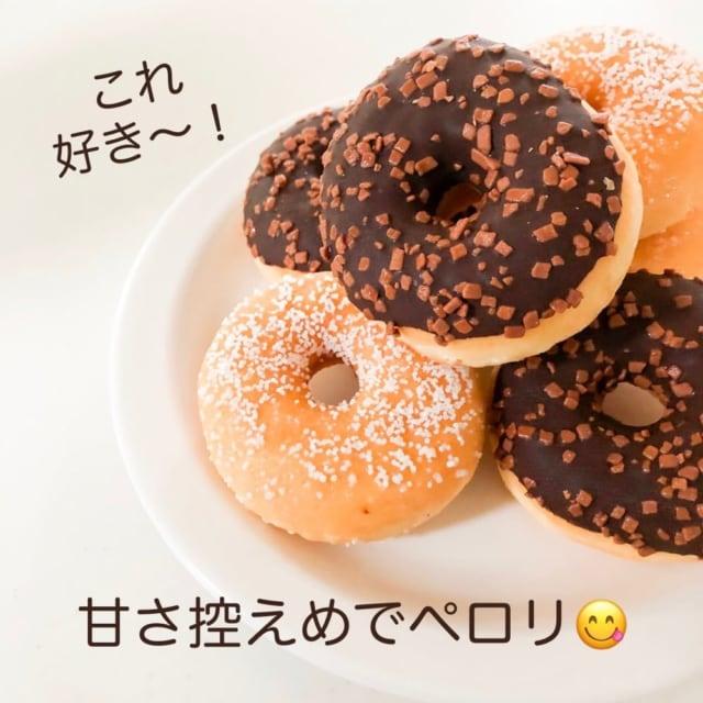業務スーパーの冷凍ドーナッツ
