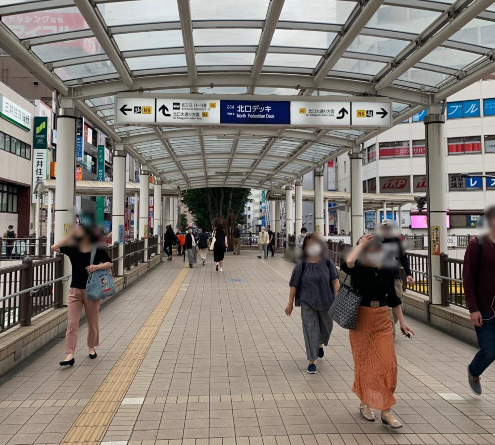駅近 猫カフェ