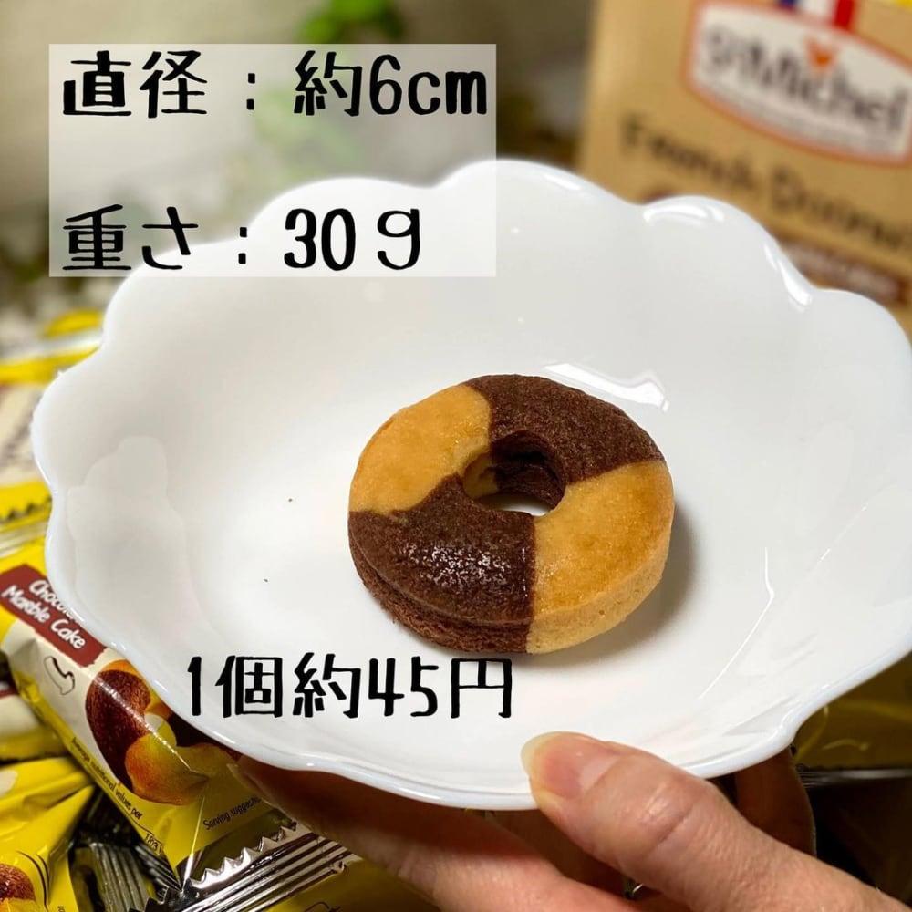 コストコのミッシェルチョコレートマーブルドーナツをお皿に乗せた写真