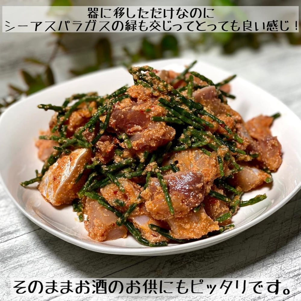 ぶりポキ(明太ソース)