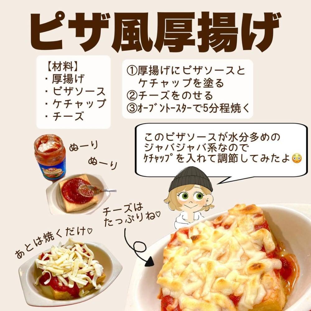 業務スーパーのピザソース