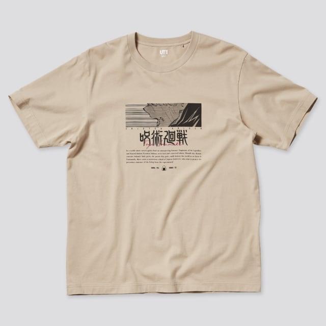 ユニクロの呪術廻戦Tシャツ