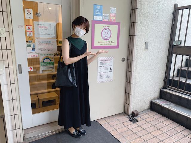 にゃんくる蒲田町の入り口