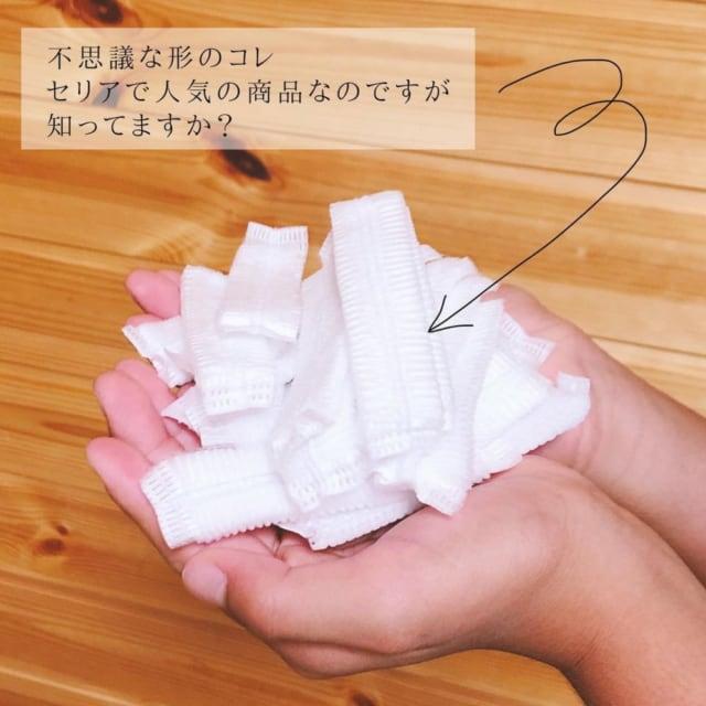 セリアの不織布水切りフィルター