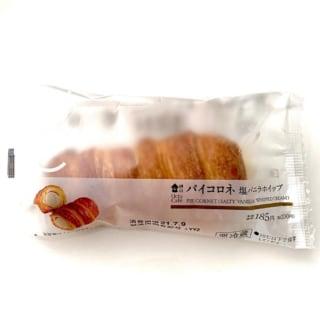 ローソンのパイコロネ塩バニラホイップのパッケージ
