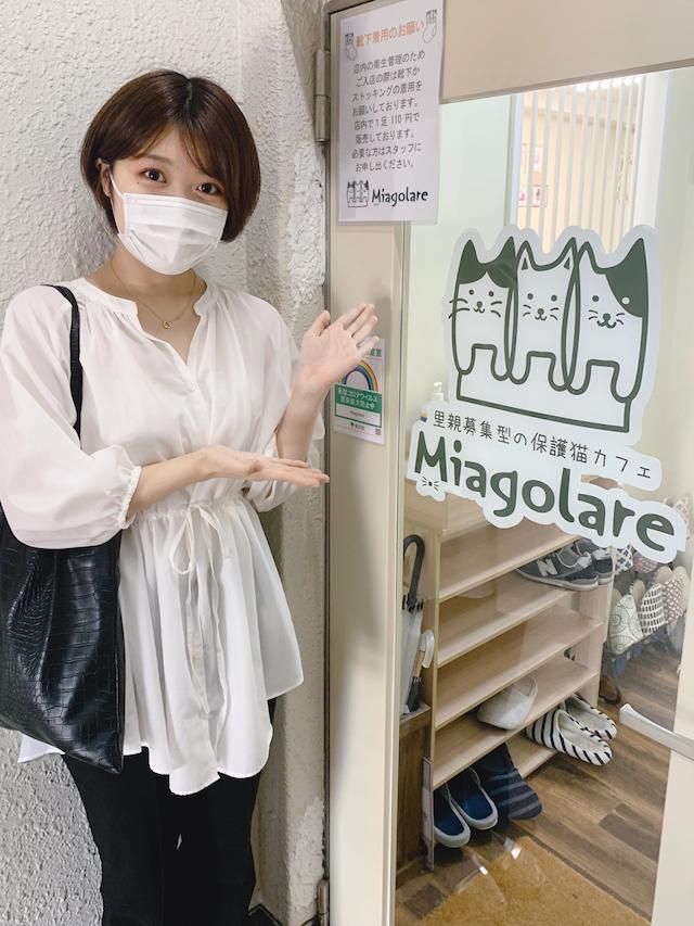 Miagolare(ミャゴラーレ)店舗入口