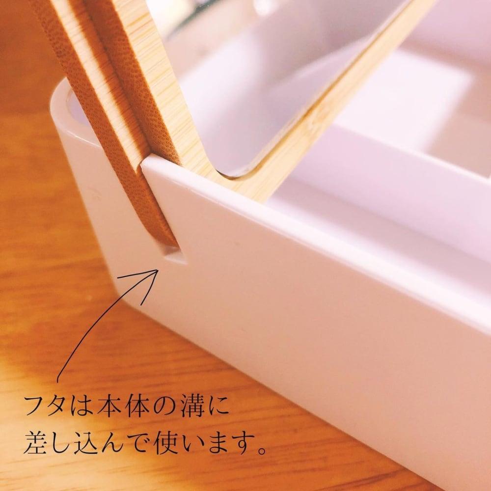 ダイソーの竹ボックスミラー