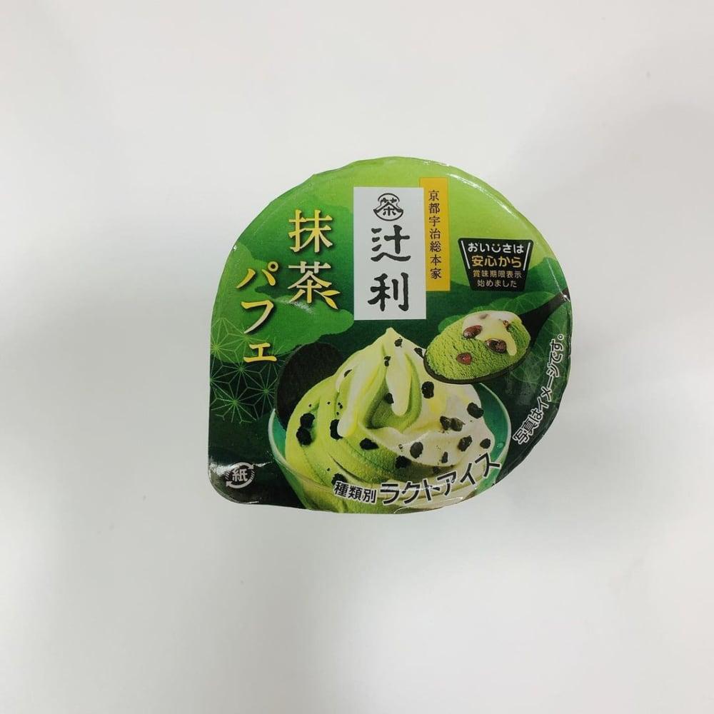 辻利抹茶パフェ