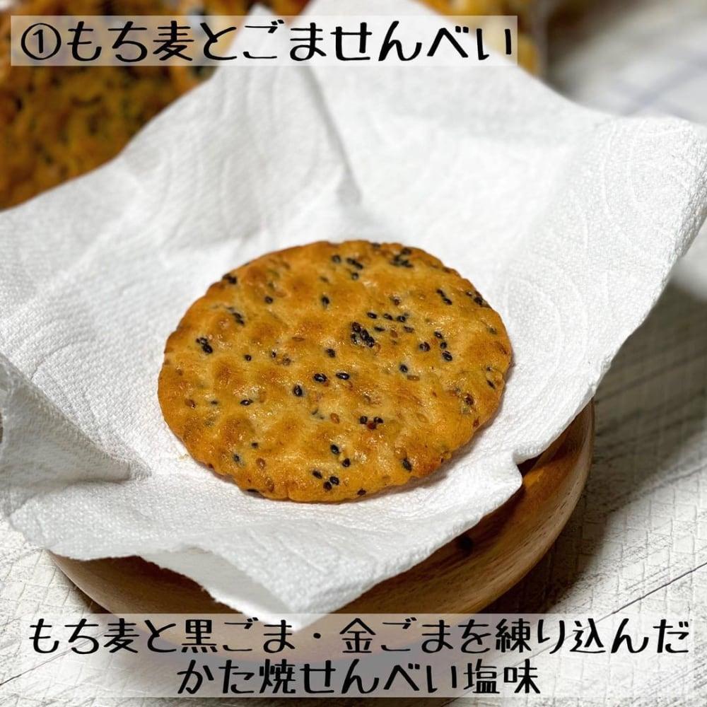 米菓バラエティパック