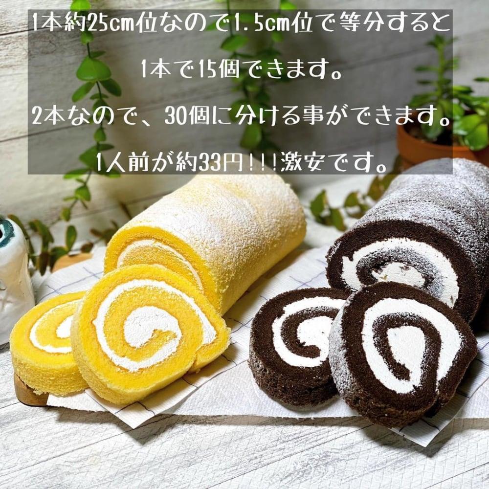 米粉のスイスロール