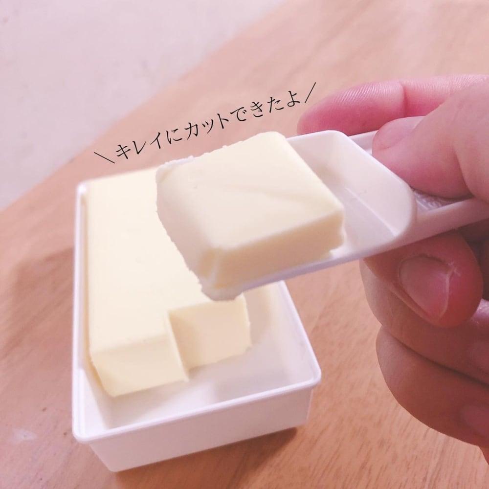 ダイソーのバターケース