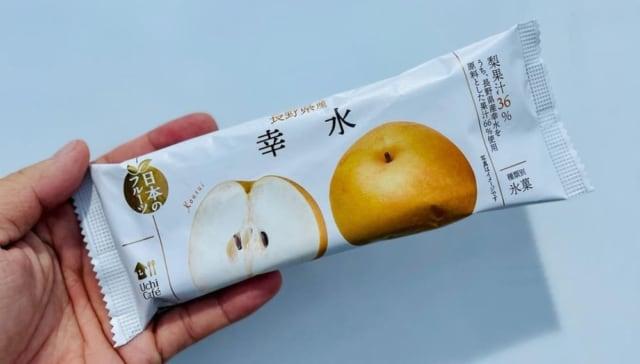 ローソンの日本のフルーツ幸水